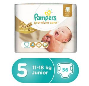 Pampers Premium Care Carry Pack 11-18kg, CP-56 Count (1x56pcs)