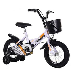 Al taraf XLSIR three wheel Sport bicycle for kids, AltXK