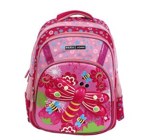 Para John 14 Inch School Bag, Pink - PJSB6025