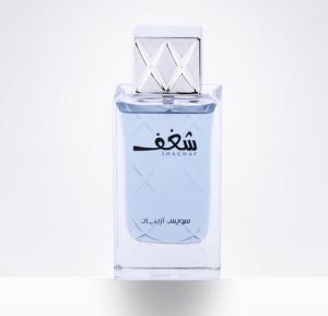 Swiss Arabia Shaghaf Men EDP – 75 ml