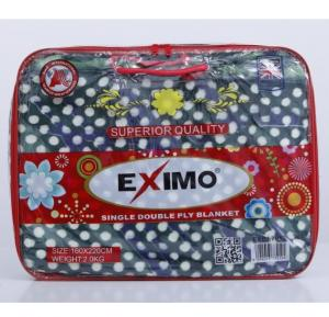 Eximo Blanket 2.KG 160X220 (10) 2Ply ,EXBL7012