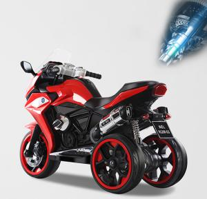 Al Taraf Rechargeable Kids ride on Scooter NEL R1200GS Red