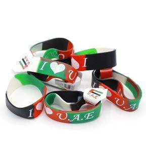 UAE national wrist band 2 Piece