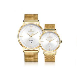 Naviforce Simple And Beautiful Leather Strap Watches For Couples - Gold White