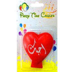Party Time Heart Candle A 6414