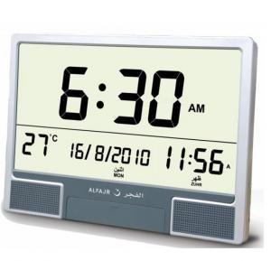 Alfajr Azan Clock Cj-07