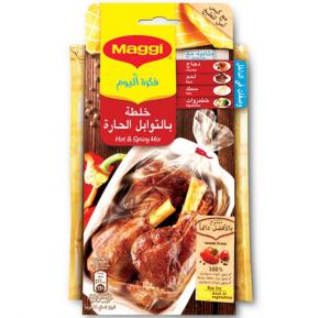Maggi Juicy Chicken Hot & Spicy Mix - 34 Gram