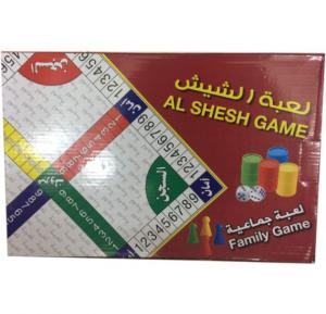 BS Al Shesh Family Game - BS2015