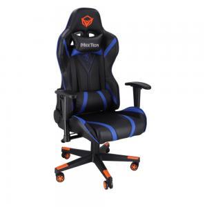 Meetion MT-CHR15 Gaming Chair, Blue