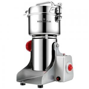 Kodama High Speed Multi-Functional Crusher-400A, KCG400g