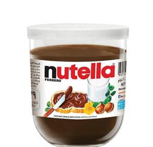 Nutella Jar 200 gm