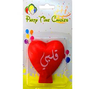 Party Time Heart Candle C 6414