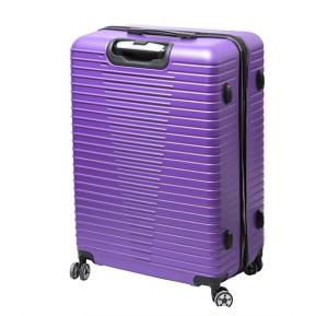 Travel VLH7500 Trolly, 24 Inch, Purple