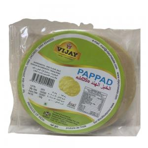 Vijay Palada Mix, 250 gm