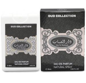 Oud Collections Dar Al Shabaab EDP Pocket Perfume 20 ml