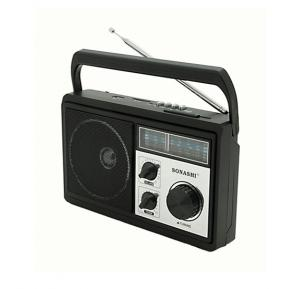 Sonashi Rechargable Radio SRR-85US (BS)