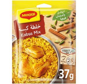 Maggi Kabsa Mix 37 Gram