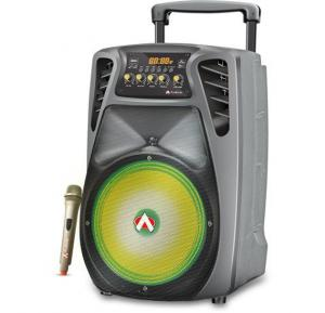 Audionic MH-55 Speaker