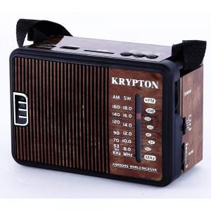 Krypton Rechargeable Radio Emergency Light Brown, KNR5095