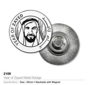 T&F Year Of Zayed Logo