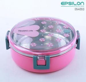 Epsilon Airtight Pink Color Lunch Box Round - EN4093
