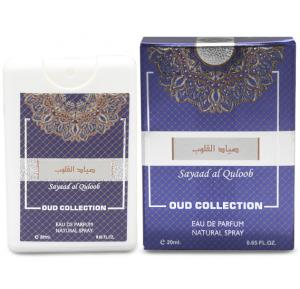 Oud Collections Sayaad Al Quloob EDP Pocket Perfume 20 ml