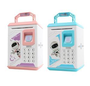 Fingerprint Electronic Piggy Bank ATM Password Money Box Cash Coin Money Saving Box Fun Toy for Kids - Assorted color