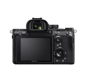 Sony A7R.III 42.4MP Full-frame Mirrorless Interchangeable-Lens Camera Body