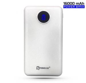 C7 Iyang 16000 Mah Power Bank