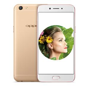 Oppo A77 4G Smartphone, 5.5 Inch Display, Android OS, 4GB RAM, 64GB Storage, Dual Camera - Gold