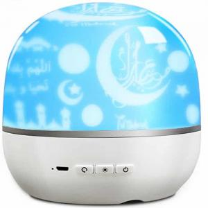 Quran Projection Lamp Speaker QB526, Assorted Color