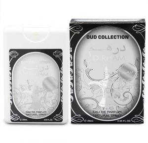 Oud Collections Dirham EDP Pocket Perfume 20 ml