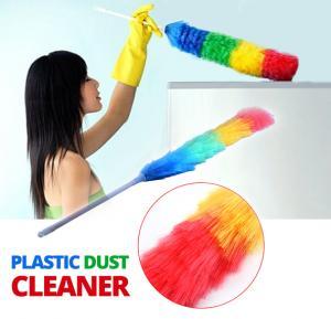 Plastic Dust Cleaner, DC-061-1