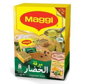 Maggi Vegetable Bouillon 20GM