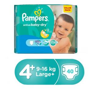 Pampers Main Line Value Pack 9-16kg, VP-40 Count(1x40pcs)