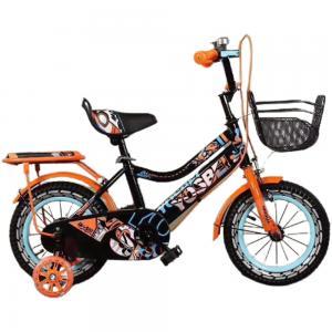 Bait Al Wala Yosbei 16 Size Orange Bicycle