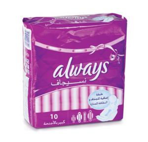 Always Super Plus Pads with Wings (1 x 10 = 10),