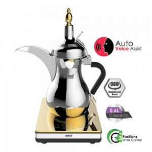 Sanford Arabic Coffee Maker, SF7404 ACM