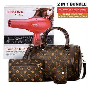 2 in 1 Bundle, Generic Luxury Print Womens Star Design 3 set bag with Ecosona ES-610 Hair Dryer