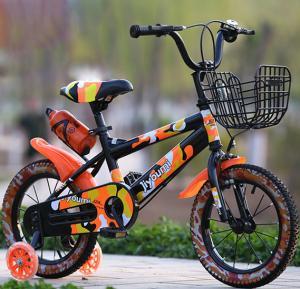 Al taraf Jiyoumi three wheel comfort bicycle for kids, Altbaby
