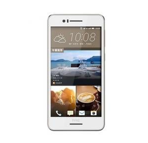 HTC  Desire 728 Smartphone,Android Kitkat,5.5 inch HD Display,2GB RAM,16GB Storage,Octa-core 1.3GHz,Dual SIM,Dual Camera-White