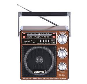 824e3a4d2 Buy Geepas Rechargeable 10 Band Radio GR6842 Online Dubai