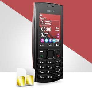 ODSCN X2-02 Mobile, 1.77 Inch Display, Dual SIM, Camera - Blue
