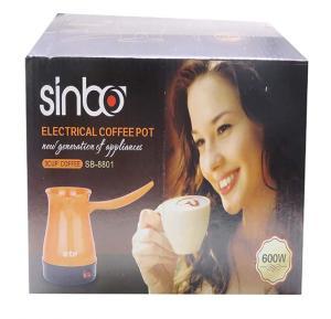 Yupfun Sinbo SB-8801 Greek Turkish Coffee Kettle - Orange