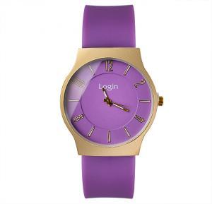 Login Fashion Wrist watch P21 Purple, Royalhand