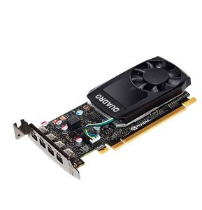 HP Quadro P620 2GB VGA, 3ME25AA