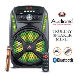 Audionic Trolley Speaker - MH-15