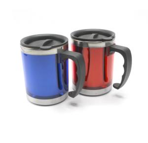 2 Piece Travel Mug 002