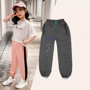 Track Pants for Kids Assorted Color, Small