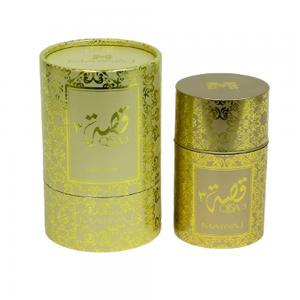 MARYAJ Qisa-3 Atomizer Eau De Parfum Unisex 50 ml, 6293725016065